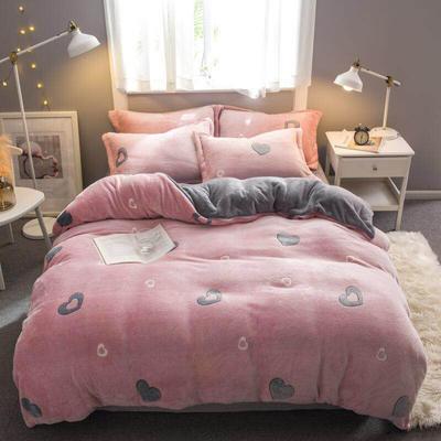 2019新款暖冬雪花绒四件套 1.2m床(三件套) 床单款 甜蜜爱心