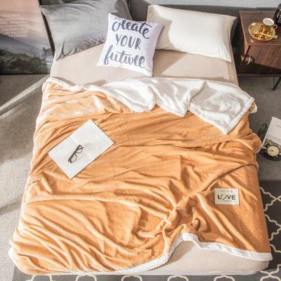 2019双层毛毯--素色毛毯 100*150CM 米黄