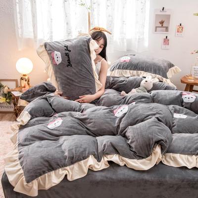 2019新款水晶绒毛巾绣荷叶边少女系列四件套 1.5m-1.8m床单款 萌兔妹-烟灰