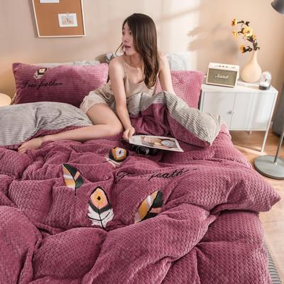 2019(贝贝绒+魔法绒)毛巾绣四件套 1.5m-1.8m床单款 天使之翼-豆沙