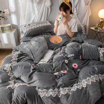 2019(水晶绒)毛巾绣+蕾丝花边四件套 1.5m-1.8m床单款 花梦恋语-烟灰