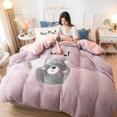2019羊羔绒贴布绣四件套 1.5m-1.8m床单款 萌宠熊