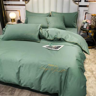 2020新款40支长绒棉绣花轻奢四件套 1.5m床单款 典雅-时尚绿