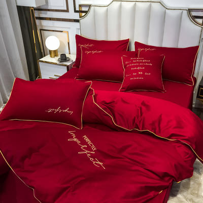 2020新款40支长绒棉绣花轻奢四件套 1.5m床单款 典雅-紫嫣红
