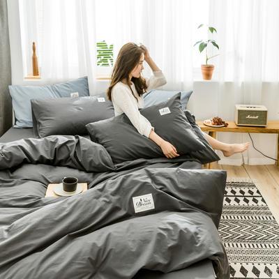 2020新款全棉水洗棉四件套 1.5m床单款 深灰纯色