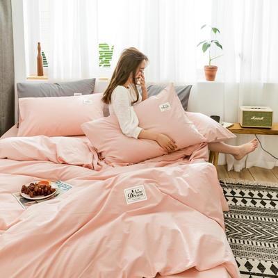 2020新款全棉水洗棉四件套 1.5m床单款 玉粉纯色