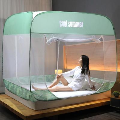2020新款免安装蚊帐-几何钢丝款 1.2m 几何草绿