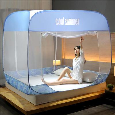2020新款免安装蚊帐-几何钢丝款 1.2m 几何天蓝