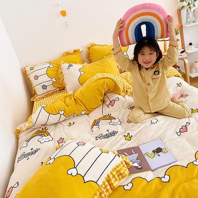 2020新款牛奶绒韩版印花四件套 1.5m床单款四件套 彩虹星-黄