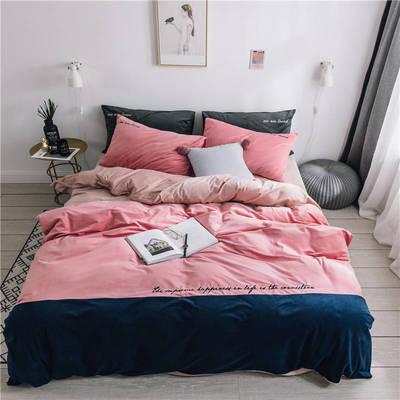 无印良品天鹅绒四件套保暖被套床单枕套床笠套件 220*240床单245*270枕套2 黛拉-粉