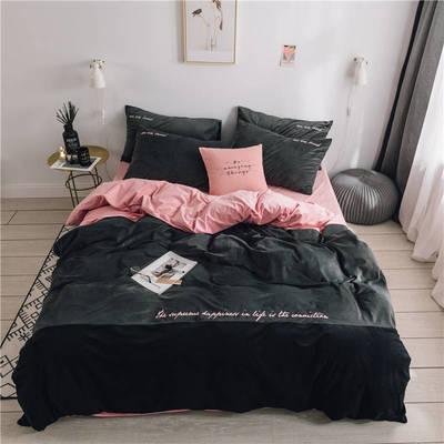 无印良品天鹅绒四件套保暖被套床单枕套床笠套件 220*240床单245*270枕套2 黛拉-粉灰
