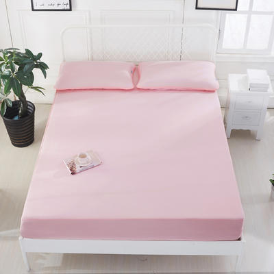 2020冰凉沙凉席三件套可折叠凉席子凉席床笠款冰丝凉席  冰丝席 时尚冰丝席 1.2m(4英尺)床 粉色