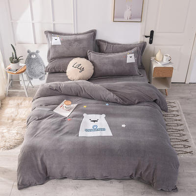 新品毛巾绣牛奶绒水晶绒短毛绒四件套 1.8m(6英尺)床 小熊灰