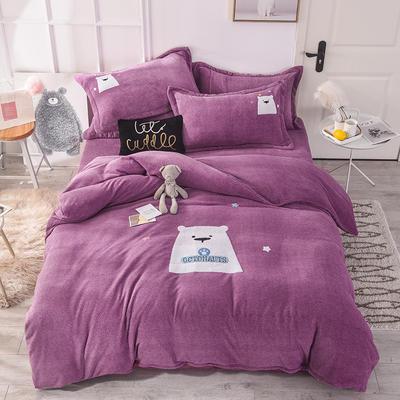 新品毛巾绣牛奶绒水晶绒短毛绒四件套 1.8m(6英尺)床 小熊紫