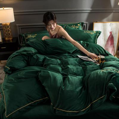 新品水晶绒三四件套 刺绣宝宝绒秋冬保暖套件 婚庆结婚 被套床单四件套 150x200cm 墨绿