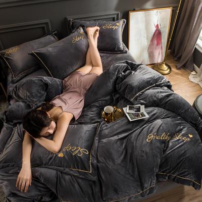 新品水晶绒三四件套 刺绣宝宝绒秋冬保暖套件 婚庆结婚 被套床单四件套 150x200cm 深灰