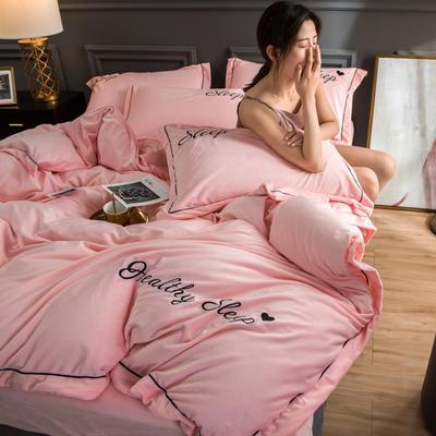 新品水晶绒三四件套 刺绣宝宝绒秋冬保暖套件 婚庆结婚 被套床单四件套 150x200cm 粉色