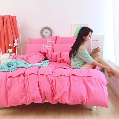 纯棉13372纽扣纯色四件套 1.5m(5英尺)床 魅色