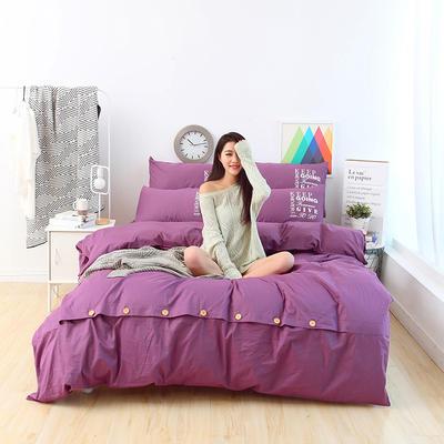 纯棉13372纽扣纯色四件套 1.5m(5英尺)床 如梦