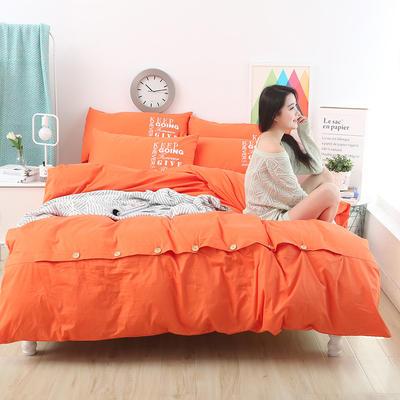 纯棉13372纽扣纯色四件套 1.8m(6英尺)床 唯美