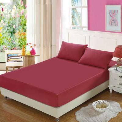 全棉13372单品纯色床笠 150cmx200cm 珊瑚红
