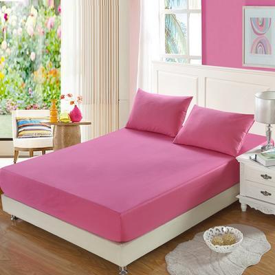 全棉13372单品纯色床笠 150cmx200cm 胭脂粉