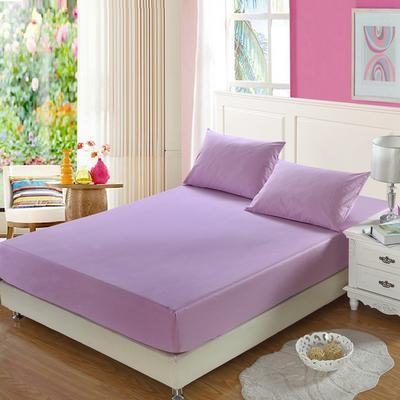 全棉13372单品纯色床笠 150cmx200cm 优雅紫