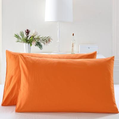 全棉13372单品纯色枕套 48cmX74cm/一对 浪漫橙