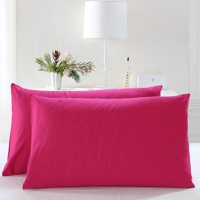 全棉13372单品纯色枕套 48cmX74cm/一对 玫瑰红