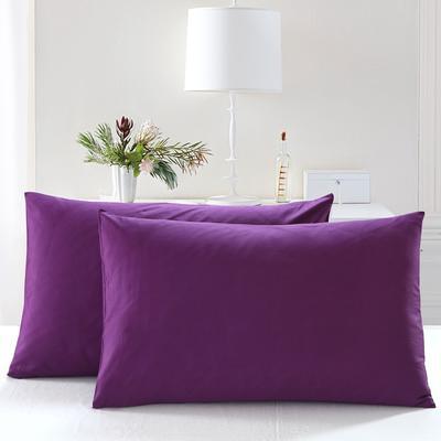 全棉13372单品纯色枕套 48cmX74cm/一对 魅惑紫