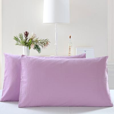 全棉13372单品纯色枕套 48cmX74cm/一对 优雅紫