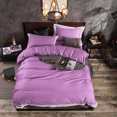 轻奢素颜TB风全棉四件套 1.8m(6英尺)床 辛紫
