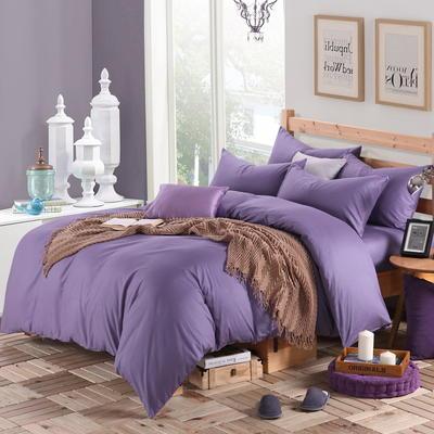 2018新款-何以笙萧默同款纯色四件套 1.5m(5英尺)床 青紫