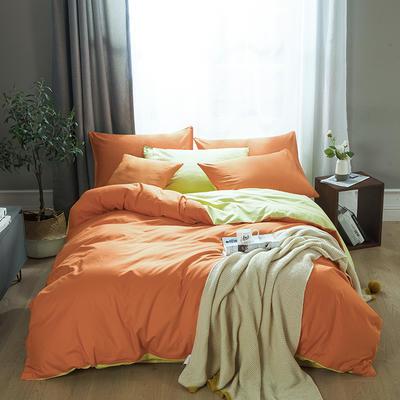 2019新款-全棉13372纯色双拼四件套 1.5m(5英尺)床 靓橙黄