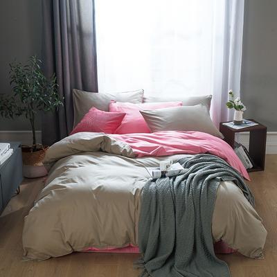 2019新款-全棉13372纯色双拼四件套 1.5m(5英尺)床 胭脂灰