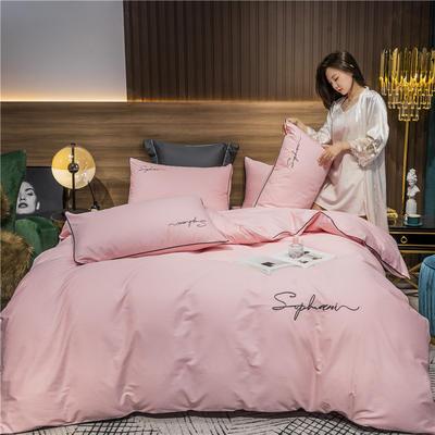 2020新款-40s贡缎长绒棉字母款全棉四件套轻奢床上用品(模特图) 床单款四件套1.5m(5英尺)床 香妃粉