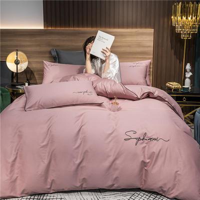 2020新款-40s贡缎长绒棉字母款全棉四件套轻奢床上用品(模特图) 床单款四件套1.5m(5英尺)床 豆沙色