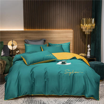 2020新款-40s贡缎长绒棉字母款全棉四件套轻奢床上用品(模特图) 床单款四件套1.8m(6英尺)床 墨绿黄