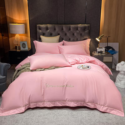 2021新款-40s贡缎长绒棉全棉四件套轻奢纯棉床上用品 1.5m床单款四件套 公主粉