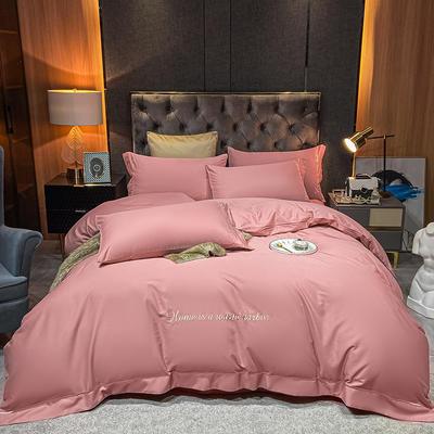 2021新款-40s贡缎长绒棉全棉四件套轻奢纯棉床上用品 1.5m床单款四件套 暖豆沙