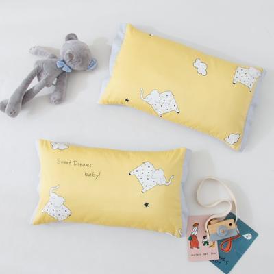2020新款60S长绒棉贡缎糖果系列枕套 40cmX60cm/只 快乐小象