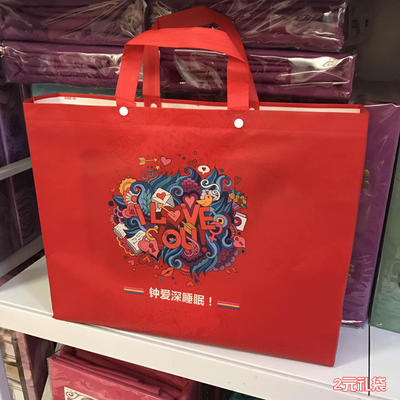 红色礼袋 其它 红色礼袋