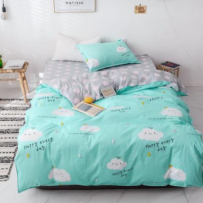 【总】2020新花型 全棉窄幅学生床单人床三件套 宿舍全棉三件套纯棉三件套 1.2m(4英尺)床 快乐的云蓝