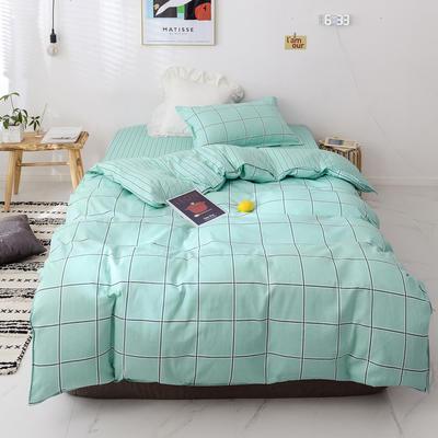 【总】2020新花型 全棉窄幅学生床单人床三件套 宿舍全棉三件套纯棉三件套 1.2m(4英尺)床 美妙人生绿