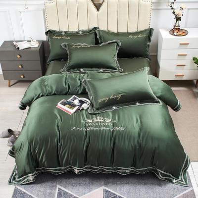 2020新款-刺绣花边80支兰精天丝绣花四件套 床单款1.8m(6英尺)床 时尚格调-草绿