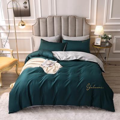 2020新款-全棉60S贡缎长绒棉绣花四件套 纯色纯棉60支刺绣长绒棉四件套素色双拼色 床单款1.8m(6英尺)床 洛拉-猫眼绿