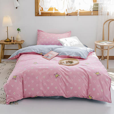 【总】2020新花型 全棉窄幅学生床单人床三件套 宿舍全棉三件套纯棉三件套 1.2m(4英尺)床 爱心皇冠粉