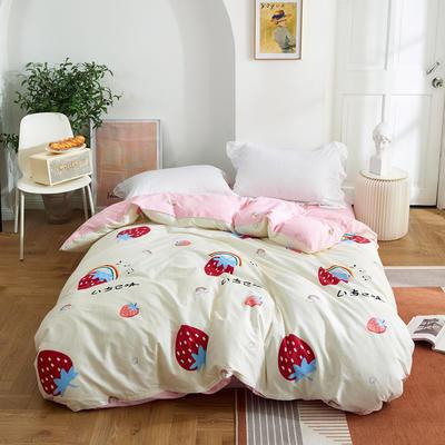 2020新款-田园风全棉12868多规格单被套 全棉被套纯棉被套印花斜纹 180X220cm 彩虹草莓米