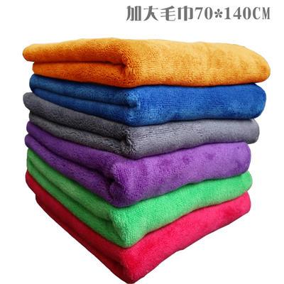 超细纤维毛巾 加大号擦车巾浴巾70*140cm 70*140cm 蓝色