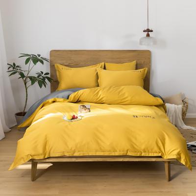 2020新款韩版长绒棉四件套-实拍图 1.5m床单款 格调黄
